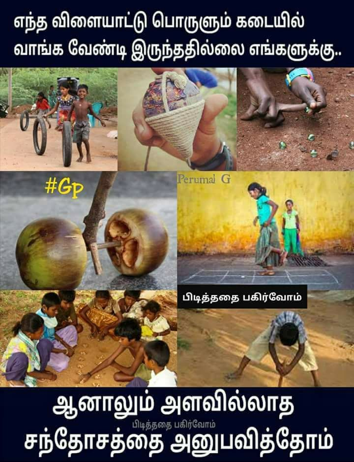 Tamil Comedy Images tamil Politics Images (15)