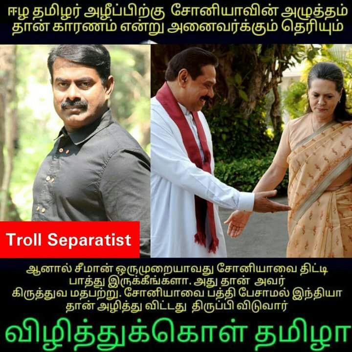Tamil Comedy Images tamil Politics Images (17)
