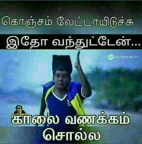Tamil Comedy Images tamil Politics Images (2)