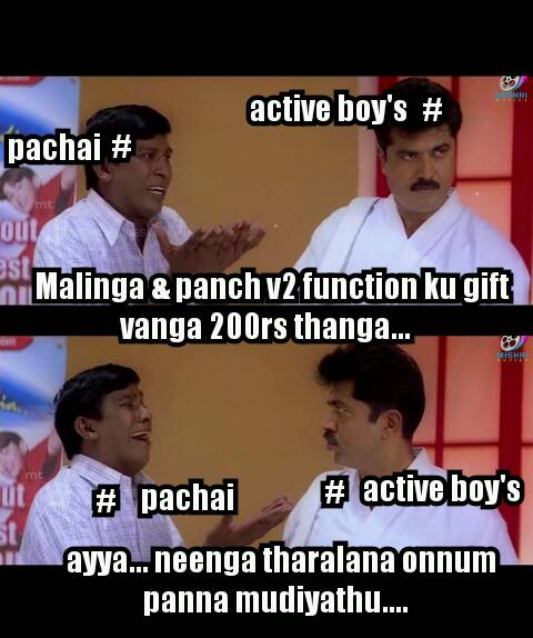 Tamil Comedy Images tamil Politics Images (20)