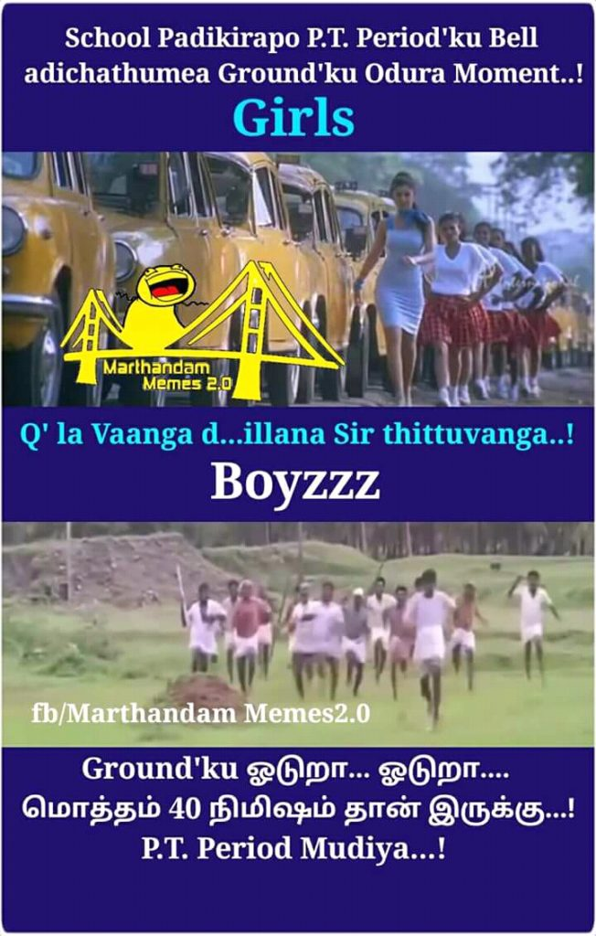 Tamil Comedy Images tamil Politics Images (24)