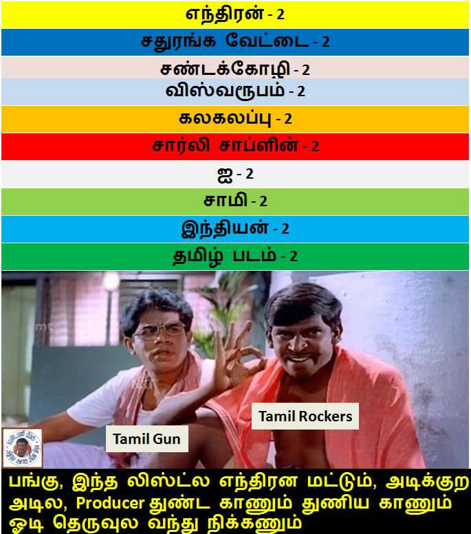 Tamil Comedy Images tamil Politics Images (27)