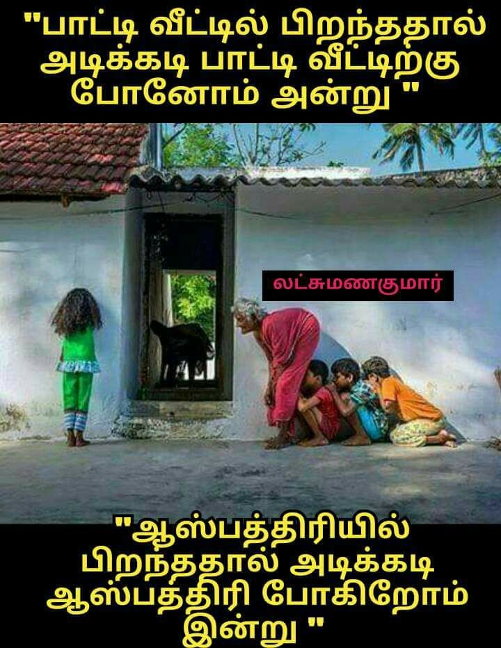 Tamil Comedy Images tamil Politics Images (33)