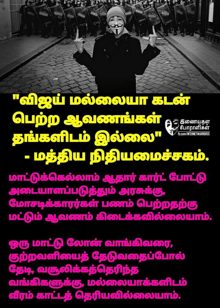 Tamil Comedy Images tamil Politics Images (35)