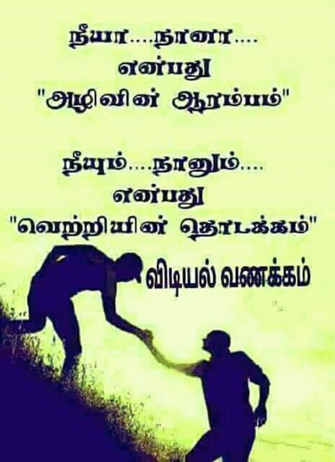 Tamil Comedy Images tamil Politics Images (42)