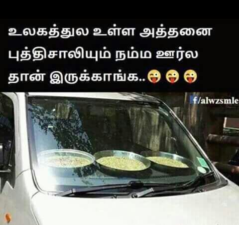 Tamil Comedy Images tamil Politics Images (48)