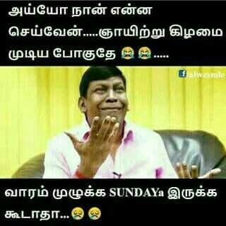 Tamil Comedy Images tamil Politics Images (6)