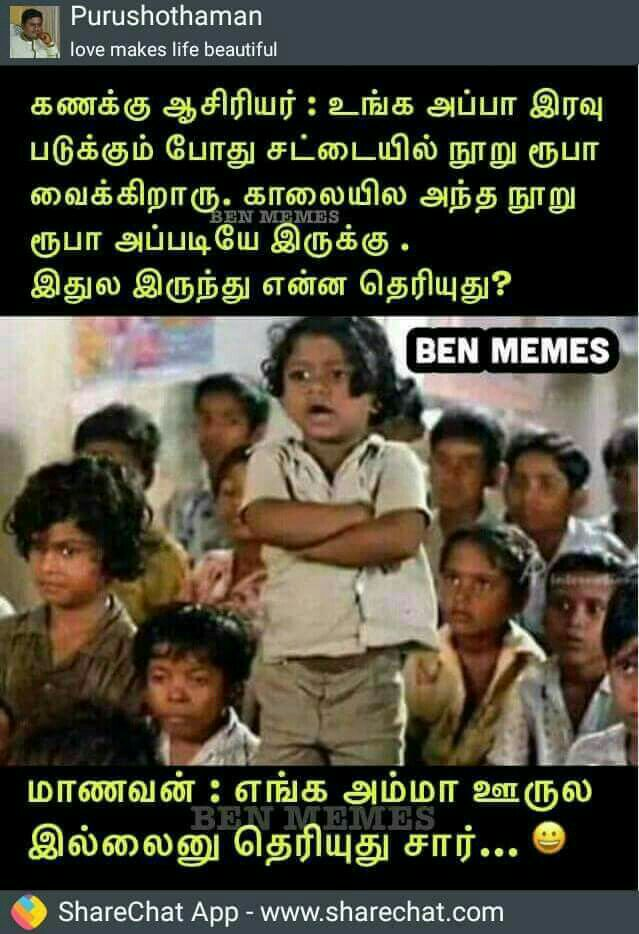 Tamil Comedy Images tamil Politics Images (64)