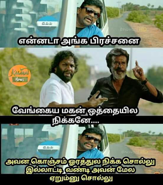 Tamil Comedy Images tamil Politics Images (65)