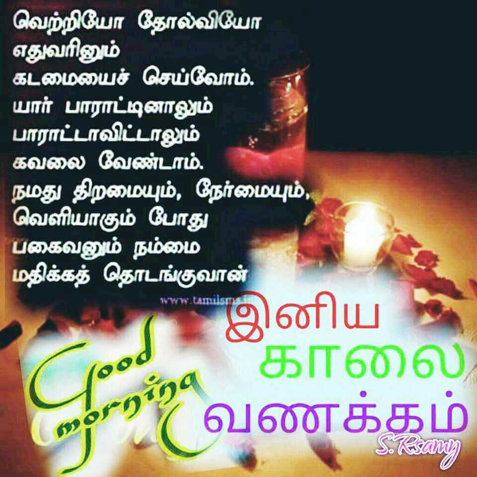 Tamil Comedy Images tamil Politics Images (66)