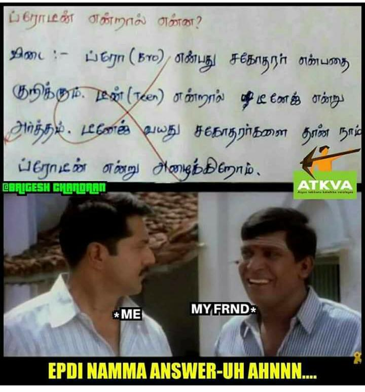 Tamil Comedy Images tamil Politics Images (69)