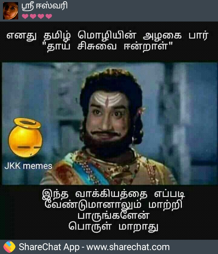 Tamil Comedy Images tamil Politics Images (70)