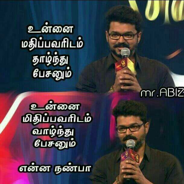 Tamil Comedy Images tamil Politics Images (74)