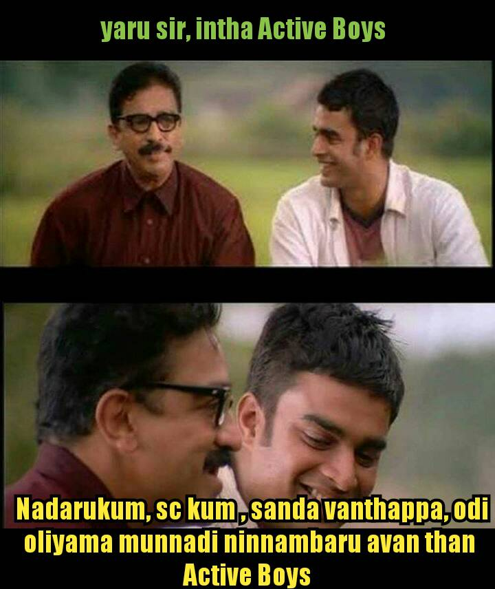 Tamil Comedy Images tamil Politics memes (16)